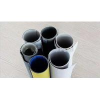 Buy cheap 1.2mm glass fiber reinforced PVC water barrier membrane PVC tarpaulin any color from wholesalers