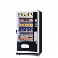 Cheap LE205A Snack/Food/Cold Drink Vending Machine for sale