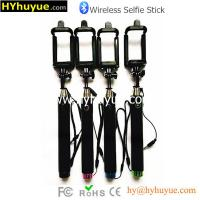 China 2015 newest Folded Wired Selfie Stick Cable Monopod from HYhuyue manufacturer on sale