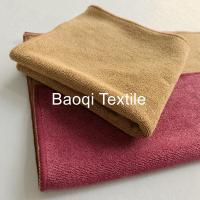Buy cheap 2 color 100% poly 200g 2 layers kitchen towels,microfiber tea towels dry water from wholesalers