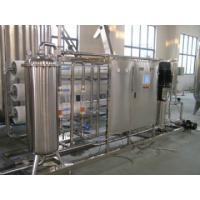 Cheap Reverse Osmosis Sewage Water Purifying Plant , Water Processing Plant 1-10KW for sale