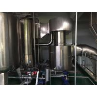 Cheap Milk Powder Industrial Food Manufacturing Machines Simple Push Button Control for sale