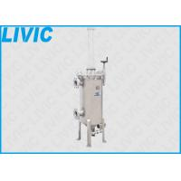 Cheap FCC / CGO Self Cleaning Filter Automatic Operation 30-6500M³/H For Fine Chemical for sale
