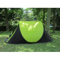 Cheap family camping tent,outdoor tent,water proof tent for sale