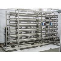 Cheap Customized 220V Mineral Reverse Osmosis Water Treatment System For Industrial for sale