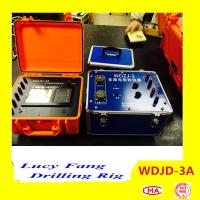 Cheap China Hot WDJD-3 Multi-function Digital DC Resistivity And Induced Polarization Instrument for sale
