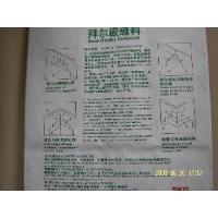 Buy cheap Joint Compound from wholesalers