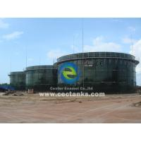 Fire fighting Industrial Water Storage Tanks With Strong Climate Adaptability Manufactures