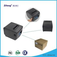 Buy cheap 512 Dots/Line WIFI Interface 80 Wifi Thermal Receipt Printer for Restaurant For from wholesalers