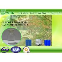 Buy cheap Diethylene Glycol Hexyl Ether MDG Printing Ink Solvent Methyl Diglycol from wholesalers