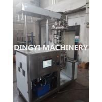 Buy cheap Shower Gel Vacuum Mixer Machine Spiral Stirring Verticle Layout Type ZRJ-100L from wholesalers