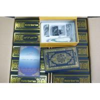 China Holy Quran Reading Pen on sale