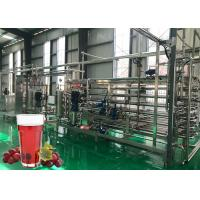 Cheap Large Capacity Fruit Juice Processing Machines 2.2KW Power Field Installation for sale