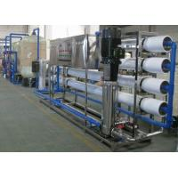 Cheap Food beverage water treatment system ALI/RO machine for sale