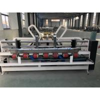 Buy cheap Fully Automatic Siemens System Carton Folder Gluer Machine At Best Price In from wholesalers