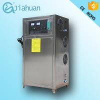 Cheap wholesale drinking water disinfector ozonator ozone generator for sale China manufacturer for sale