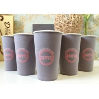 Buy cheap Individual Insulated Coffee To Go Cups With Lids , OEM ODM Service from wholesalers