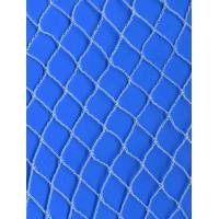 Blue Anti Bird Plant Protection Netting Hdpe Frost Netting Covers With UV Manufactures