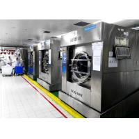 China Automatic XGQ Series Industrial Laundry Equipment , Computer Control Professional Washing Machine on sale