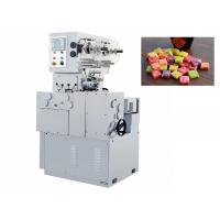Cheap Full Automatic Cutting And Twisting Machinery For Hard Candy 380V 50Hz for sale