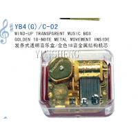 Cheap Wind-up Transparent Music Box-Yb4 (G) /C-02 for sale