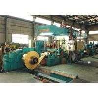 Stainless Steel Cold Rolling Mill 8 Hi 850mm Light Weight 7000KN Rolling Force