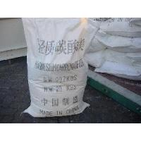 Cheap Magnesium Carbonate for sale
