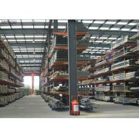 Cheap Factory Price Steel Structural Cantilever Racks for Pipes Lumber Sheet Racks for sale