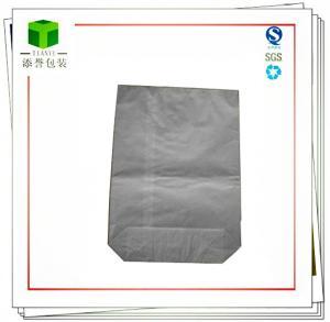 Buy cheap Square Bottom 25kg Kraft Paper Bag For Lysine from wholesalers