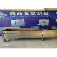 Cheap Stainless Steel Industrial Potato Washer, Silver Carrot Washing Machine for sale