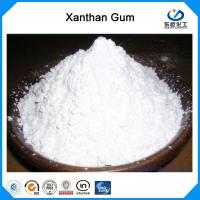 Buy cheap White Powder Xanthan Gum Food Grade CAS 11138-66-2 With Halal Certificate and from wholesalers