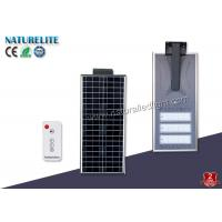 Buy cheap Intelligent Integrated 60W Solar LED Street Light with Rechargeable Batteries Back-up for Highway Light from wholesalers