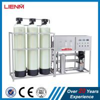 Cheap Good price water purification machines treatment RO Water Drinking Water/Mineral Water Plant/ Reverse Osmosis System for sale