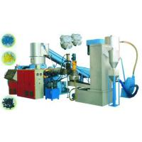 China PET, PP, LDPE, PS, HDPE Film Recycling Plastic Pelletizing Line Equipment on sale