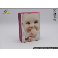 Cheap Fashionable Matt Finish Paper Box Packaging For Cosmetic , Mask , Gift for sale
