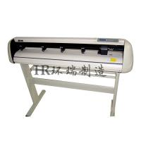 Cheap Streamline Design Cutting Plotter Machine With 800mm/s Cutting Speed for sale