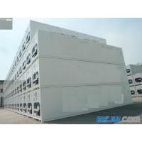 Refrigeration container and cold storage chain
