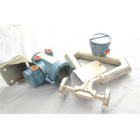Buy cheap professional Emerson Micro Motion Coriolis Meter CMF050 Mass Flow Coriolis from wholesalers