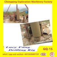 Quality China popular big pile hole drilling rig for foundation construction GQ-15 wholesale