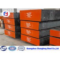 Cheap Black Surface Hot Work Tool Steel Flat Bar Hot Rolled Annealed Extrusion SKD61 for sale