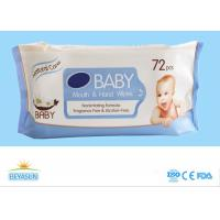 Buy cheap Pearl Nonwoven Disposable Wet Wipes Skin Care , Super Soft Atural Organic Baby Wipes from wholesalers