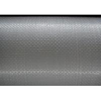 Cheap 200lbs woven geotextile fabric lowes  Geotextile Fabric Rolls for sale