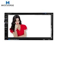 Cheap Double 2 DIN 7 inch Touch Screen FM AM TV USB Bluetooth Car Audio Radio Stereo Video MP5  DVD player for sale