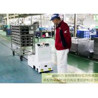 Cheap L Type Automatic Guided Vehicle , AGV Towing Vehicle For Food Industry for sale