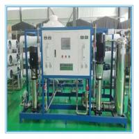 largest high efficiency reverse osmosis seawater desalination ro system for swimming pool Manufactures