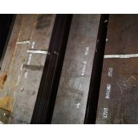 Cheap Hot Rolled 1.2311 P20 Alloy Mould Steel Flat Bar For Injection Plastic Die for sale
