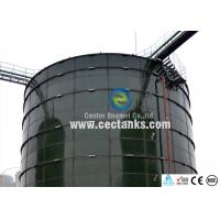 Cheap GLASS FUSED TO TANKS: Glass Lined Steel (Gls), Glass Coated Steel (Gcs) Or Vitreous Enamelled Steel (Ve) for sale