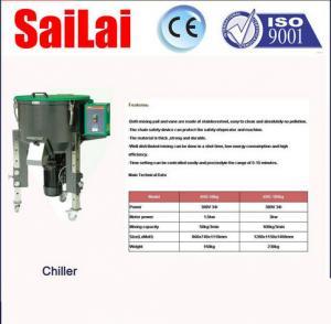 Cheap Vertical Plastic Color Pvc Mixer Machine , Paddle Resin Mixer Machine Low Noise for sale