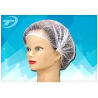 """Quality Disposable non-woven  clip cap 20 """" , single elastic , made from SPP fabric wholesale"""