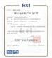 Shenzhen Koben Electronics Co., Ltd. Certifications